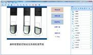 广东机器视觉系统供货 康耐德智能量身定制