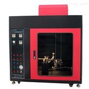 水平垂直燃烧试验机/ul94燃烧测试箱