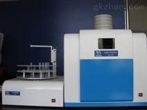 ZXS-520型全自动原子荧光光度计