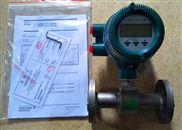 横河EJA115型微小流量变送器