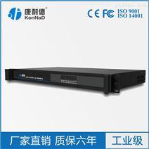 C2000-S2-BC01A01-U02-机房ups蓄电池组采集监控系统