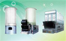 生物质有机热载体锅炉系列