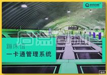 &#36454;&#24202;&#20048;&#22253;&#19968;&#21345;&#36890;&#25910;&#36153;?#20302;? /></a></td>                             </tr>                         </table>                         <div onclick=