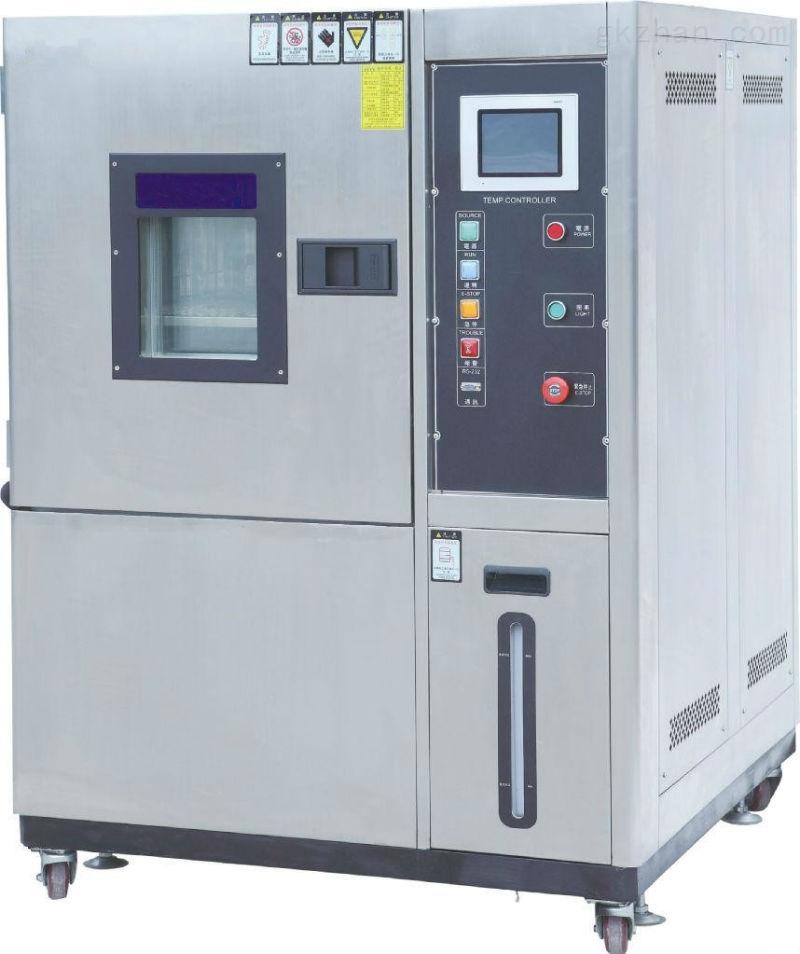 125L冷热冲击试验箱