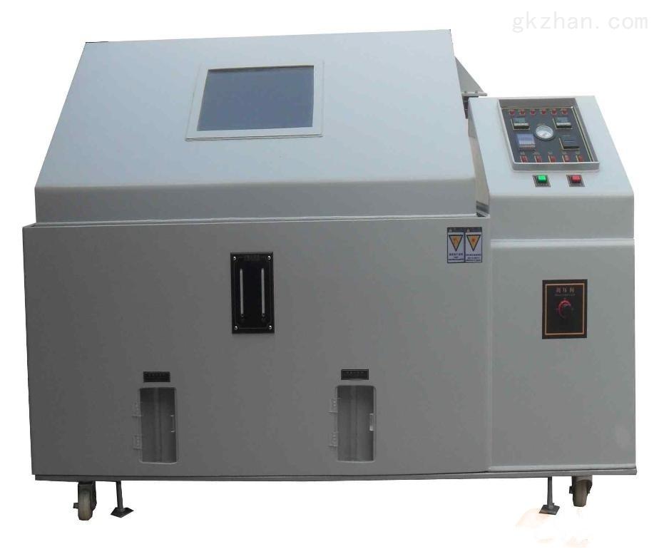HPT-80苏州盐雾试验设备