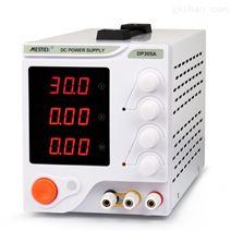 MESTEK60V5A四位显示高精度直流稳压电源