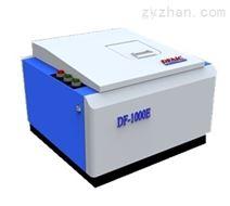 DF-1000E X射线荧光光谱仪
