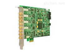 PCIE模拟信号采集卡