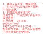 库号:M238246 本安型防爆接线盒 型号:ZA08-JHH-6