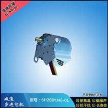 24BYJ48雕刻机减速直流永磁步进电机 电压