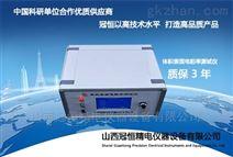 北京新款体积表面积电阻率测试仪