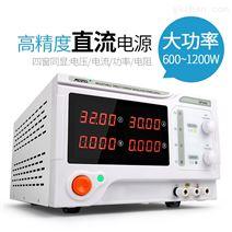 DP3030-mestek30V20A30A大功率直流稳压电源