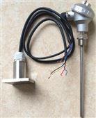 振动温度变送器 SWZT-1F/A