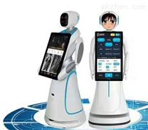 穿山甲艾米迎宾接待医疗导医导诊机器人