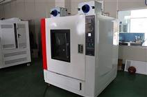LHDY低气压试验箱