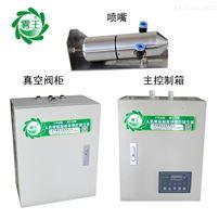 空调机组加湿器
