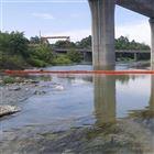 黑龙江污水池专用浮体 拦截污水漂浮物浮体