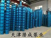 天津深井泵厂家-质量好的热水潜水泵