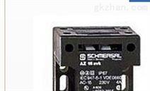 原装SCHMERSAL安全传感器参数报价