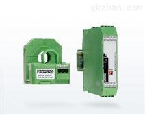 PHOENIX电流变送器性能和优点