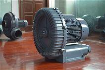 厂家直销气力输送高压鼓风机