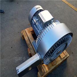 RB-72S-4吸料高压风机