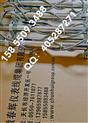 油动机直线行程传感器td-1-100-15-01-01、TD-1G-0150-20-01-02