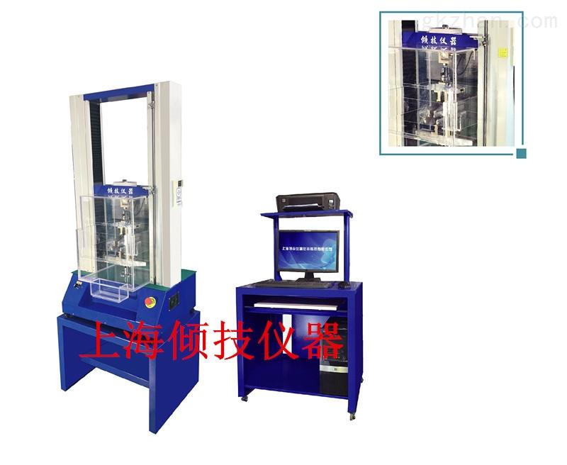 生物材料拉力试验机