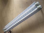 HRY93防爆荧光灯 单管防爆荧光灯价格/厂家