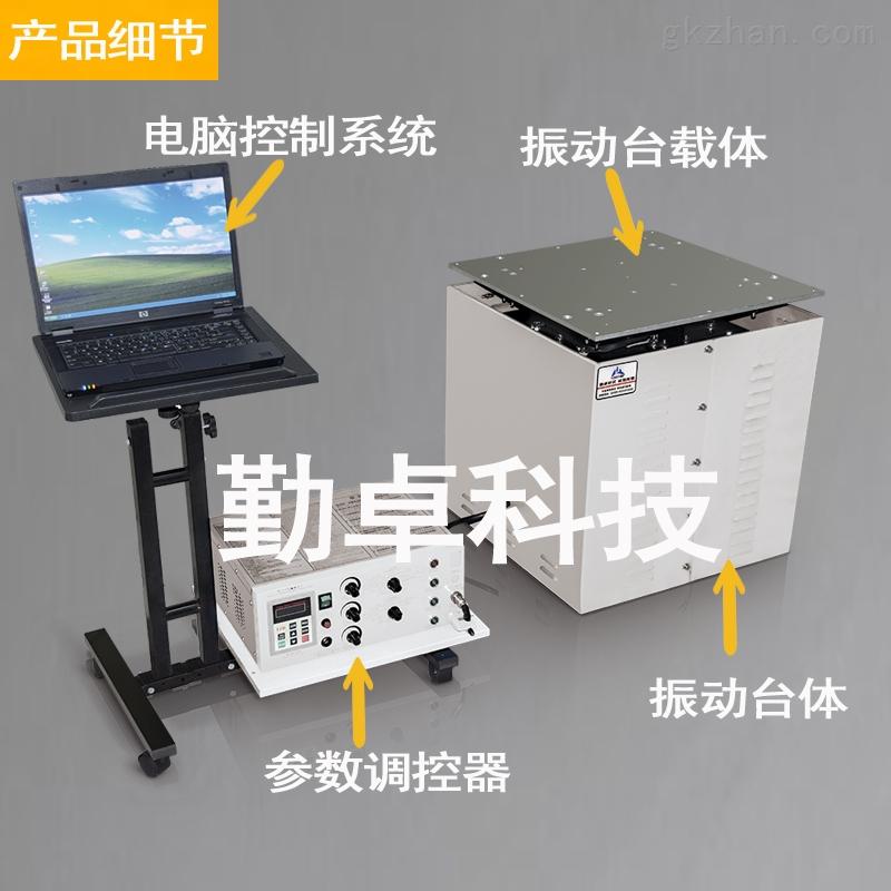 垂直振动台机械振动测试设备振动测试台