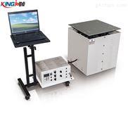 電磁振動試驗機微型振動臺振動沖擊試驗機