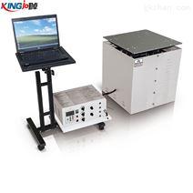 电磁振动试验机微型振动台振动冲击试验机