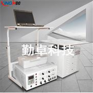 電磁振動試驗機混凝土磁性振動臺振動測試機