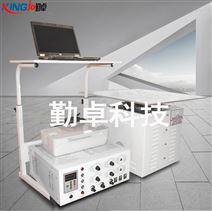 电磁振动试验机混凝土磁性振动台振动测试机