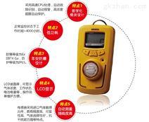 便携式一氧化碳检测报警仪 CO泄漏检测仪