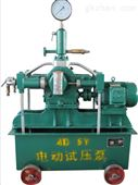 鴻源4D-SY電動試壓泵的理論介紹