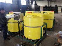 大理市污水处理加药装置厂家直销