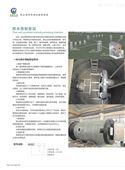 廣元市玻璃鋼一體化污水提升泵站的設計原則