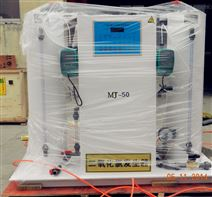 綿竹市二氧化氯發生器設備運行條件