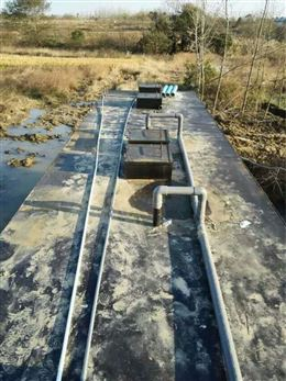 兴义市酒店污水处理设备