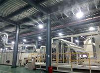 生产线加湿系统