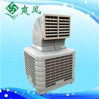 工厂降温环保空调