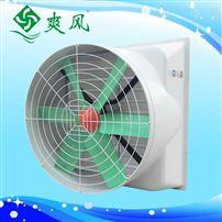 化工厂通风降温系统