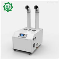 印刷工业加湿器
