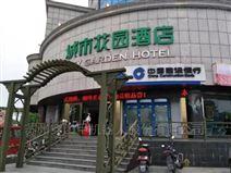 酒店迎宾接待机器人镇江丹阳城市花园酒店