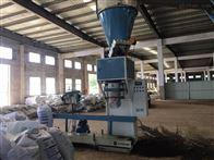 DCS-50全自动包装机有机肥专用