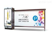 广告道闸一体机数控变频挡车器停车场设备