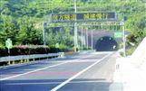 隧道施工广播通信系统