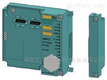 6ES7154-8FX00-0AB0西门子CPU ET200 PRO