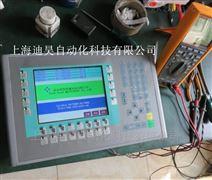 西门子MP277-8KEY白屏维修
